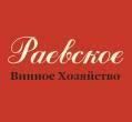 Raevskoe logo