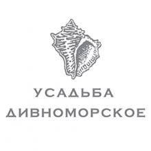 Усадьба Дивноморское