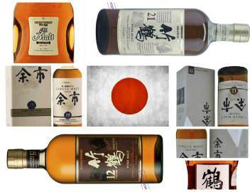 Японский виски Kikka Whisky