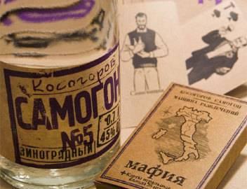 Kosogorov mafia