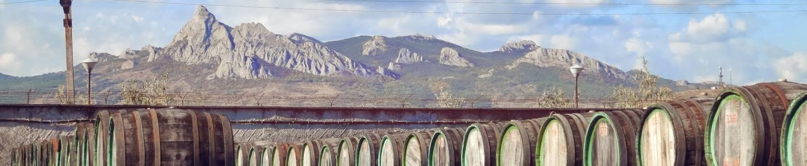 Завод марочных вин Коктебель
