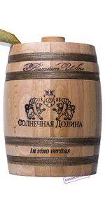 Чёрный Полковник Солнечная Долина красное десертное вино 2008 год, 1,4 л в дубовом бочонке