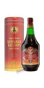 Праздничный КС Кизлярский коньяк марочный 17 лет, 0,75 л в подарочной упаковке