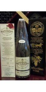 Пино Гри Ай-Даниль Массандра коллекционное ликёрное вино урожая 1949 года, 0,8 л в подарочной коробке
