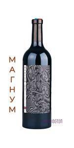 Фантом 50/50  красное сухое вино 2014 год, 1,5 л бутылка магнум