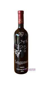 Блауфранкиш Резерв Константин Дзитоев красное сухое вино 0,75 л