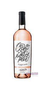 Семь Морей Винодельня Узунов розовое сухое вино 0,75 л