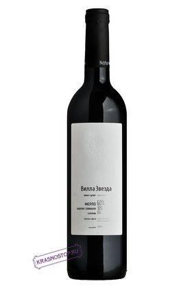 Вилла Звезда красное сухое вино, 0,7 л
