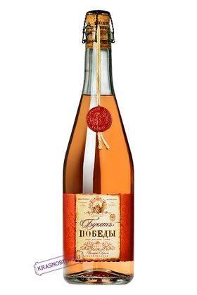 Букет Победы Цимлянские вина брют розовое игристое вино, 0,75 л