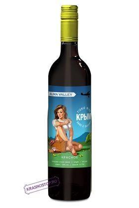 Пикник Вайн Alma Valley красное сухое вино, 0,75 л