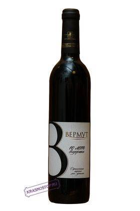Вермут Янтарное розовое ароматизированное вино, 0,75 л