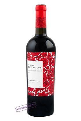 Каберне совиньон выдержанное в дубовых бочках Винодельня Ведерников красное сухое вино 2012 год, 0,75 л