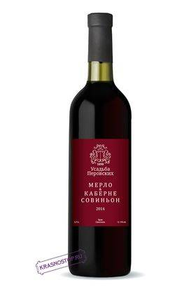Каберне Совиньон Мерло Усадьба Перовских красное сухое вино, 0,75 л