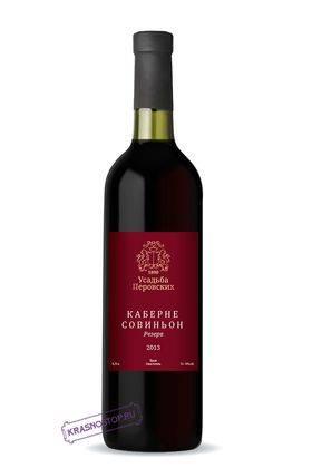 Каберне Совиньон резерв Усадьба Перовских красное сухое вино 2016 год, 0,75 л