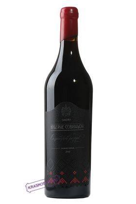 Каберне Совиньон Семейный резерв Имение Сикоры красное сухое вино 2014 год, 0,75 л