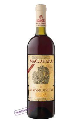 Лакрима Кристи Массандра красное десертное креплёное вино, 0,75 л