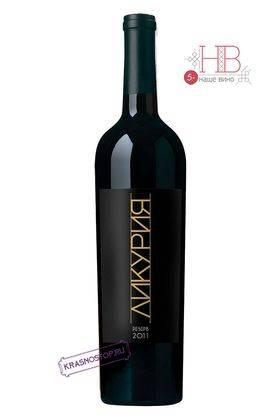 Ликурия резерв красное сухое вино 2014 год, 0,75 л