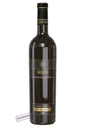 Мадера дагестанская Derbend  белое креплёное вино 1998 год, 0,75 л