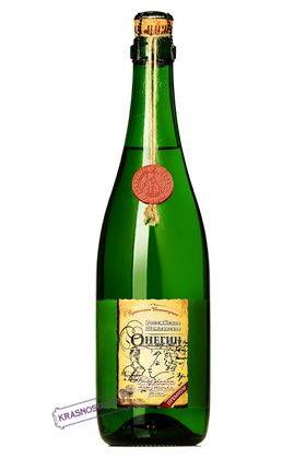 Онегин Цимлянские вина экстра брют белое игристое вино, 0,75 л