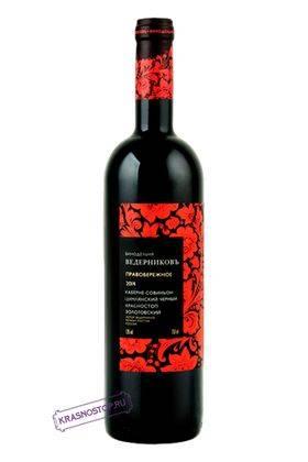 Правобережное Винодельня Ведерников красное сухое вино 2013 год, 0,75 л