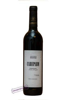 Саперави авторский купаж Янтарное красное сухое вино 2014 год, 0,75 л