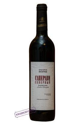 Саперави северный Янтарное красное сухое вино 2014 год, 0,75 л