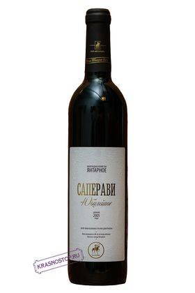 Саперави юбилейное Янтарное красное сухое вино 2005 год, 0,75 л