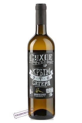 Сатера белое сухое вино, 0,75л