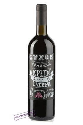 Сатера красное сухое вино, 0,75 л