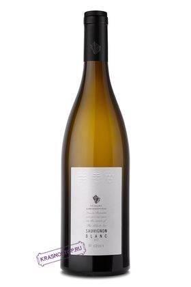 Совиньон блан Усадьба Дивноморское белое сухое вино 2015 год, 0,75 л