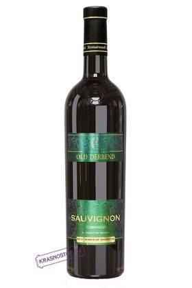 Совиньон Derbend белое сухое вино, 0,75 л