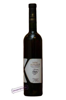 Херес Донской Янтарное белое креплёное вино 1995 год, 0,75 л