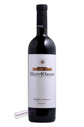 Каберне Совиньон Шато Южное красное сухое вино, 0,75 л