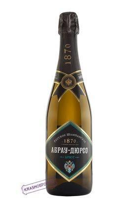Русское шампанское Абрау Дюрсо брют белое игристое вино, 0,75 л