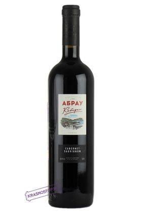 Каберне Абрау красное сухое вино, 0,75 л