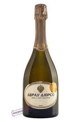 Империал Абрау Дюрсо брют белое игристое выдержанное вино 2013 год, 0,75 л
