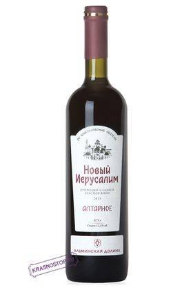 Новый Иерусалим Алтарное Alma Valley красное сладкое вино, 0,75 л
