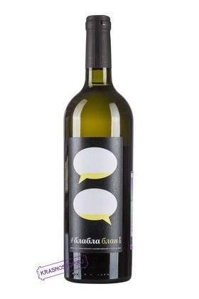 BlaBla Blanc белое сухое вино, 0,75 л