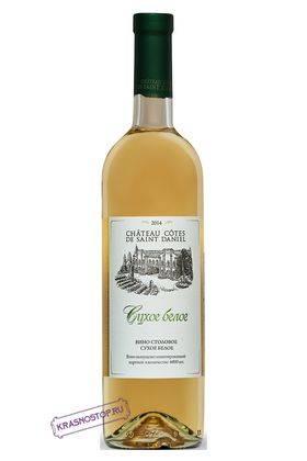 Chateau Cotes de Saint Daniel белое сухое вино, 0,75 л