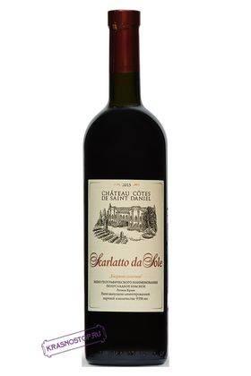 Скарлатто Да Соле Chateau Cotes de Saint Daniel красное полусладкое вино, 0,75 л