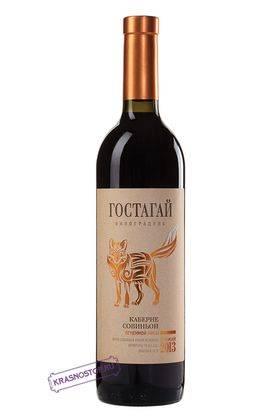 Каберен Совиньон Гостагай красное сухое вино, 0,75 л