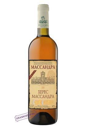 Херес Массандра белое сухое креплёное вино 2013 год, 0,75л