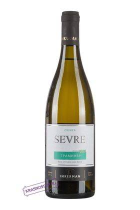 Траминер Sevre Инкерман белое сухое вино, 0,75 л