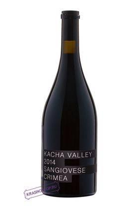 Санджовезе Kacha Valley красное сухое вино 2015 год, 0,75 л