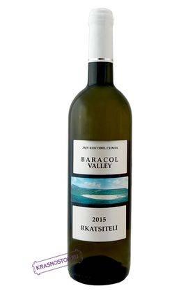 Ркацители Баракольская Долина Коктебель белое сухое вино, 0,75 л