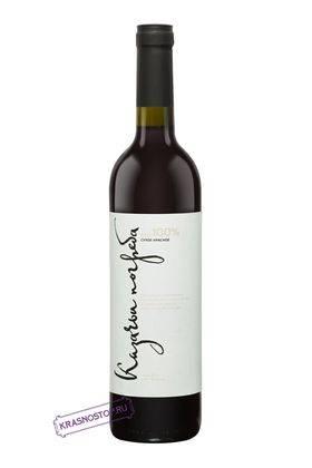 Казачьи погреба Вилла Звезда красное сухое вино, 0,75 л