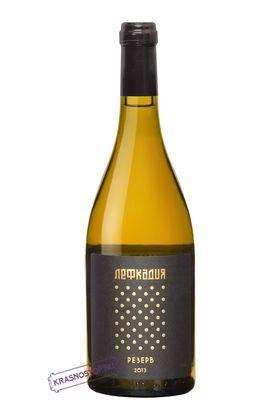 Лефкадия Резерв белое сухое вино 2015 год, 0,75 л