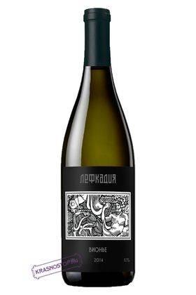 Вионье Лефкадия белое сухое вино, 0,75 л