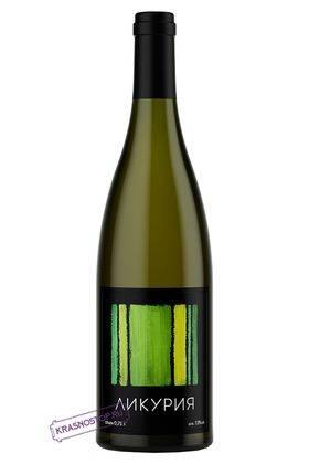 Ликурия белое сухое вино, 0,75 л