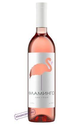 Фламинго Ликурия розовое сухое вино, 0,75 л